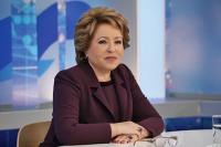 Матвиенко переизбрали на пост председателя Совета Федерации единогласно