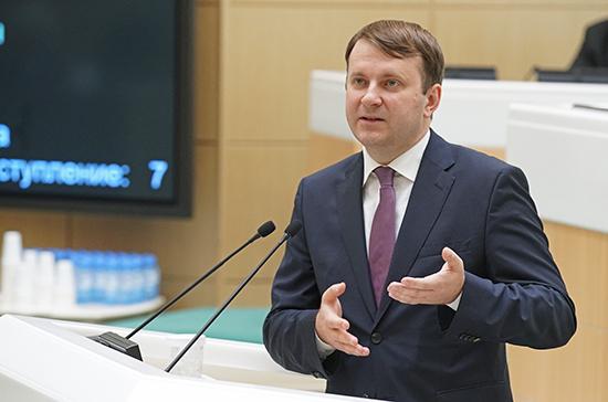 Сенаторы просят Орешкина поддержать метрострой в крупных городах
