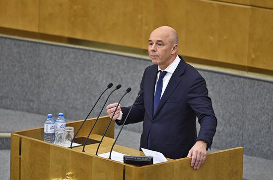 Кабмин разрабатывает предложения по распределению бюджетных средств, сообщил Силуанов