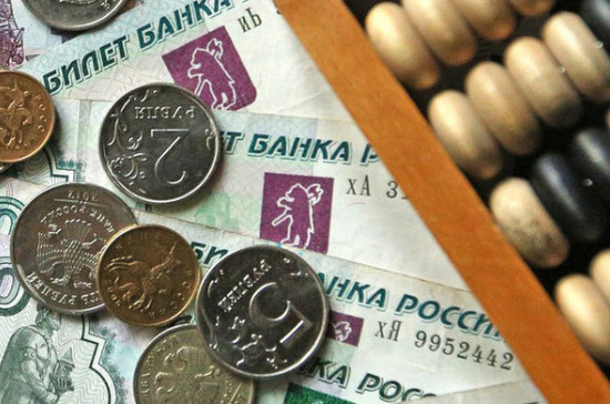 «Справедливая Россия» предлагает рассчитывать МРОТ по-новому