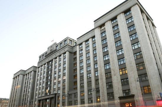 В Госдуме в октябре могут обсудить введение отрицательных ставок по валютным депозитам