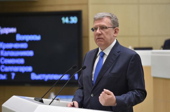 Кудрин: федеральный бюджет перевыполнен более чем на 500 миллиардов рублей