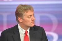 Песков рассказал, о чём Путин и Мадуро говорили на встрече в Кремле