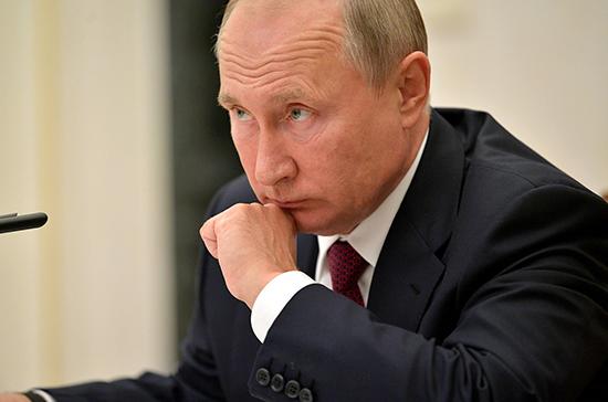 Путин обсудил с членами Совбеза урегулирование в Сирии