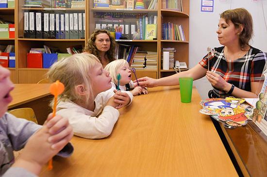 В России отмечают день воспитателя и всех дошкольных работников