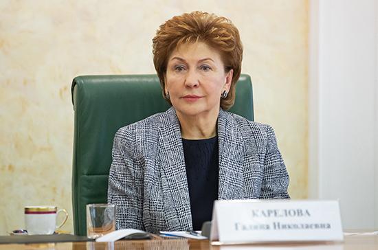 Карелова рассказала об инновациях в сфере образования