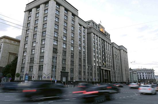 В Госдуме началось заседание Комиссии по вмешательству в дела России с представителями МИД и МВД