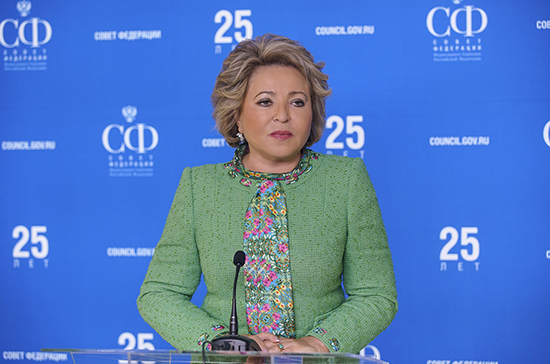 Валентина Матвиенко заявила о готовности России разместить у себя штаб-квартиру ООН