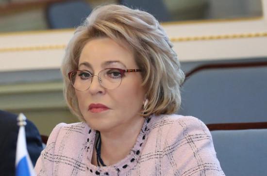 Матвиенко считает, что нет необходимости изменять законодательство о митингах