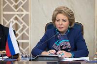 Матвиенко: РФ продолжит проявлять взвешенность в отношениях с Украиной