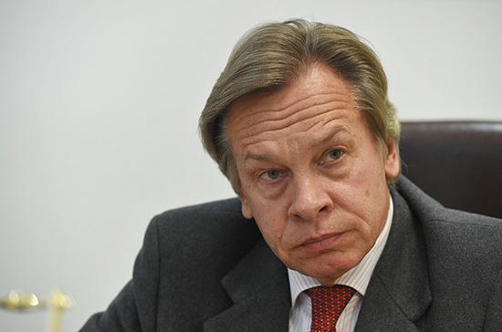 Пушков прокомментировал призывы опубликовать тексты переговоров Зеленского с Путиным
