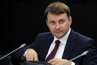 Орешкин спрогнозировал рост доходов россиян до конца года