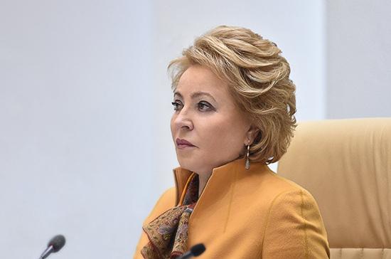 Матвиенко рассчитывает на принятие законопроекта о горячем питании в школах до конца декабря