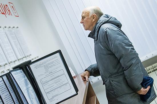 Пенсионную систему снова ждут перемены