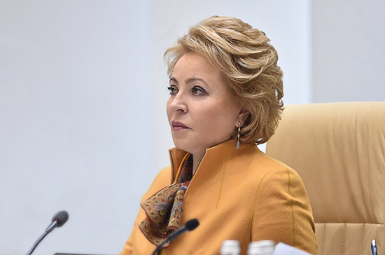 Увеличивать объём полномочий Совфеда нет необходимости, считает Матвиенко