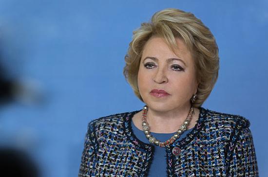 Матвиенко оценила законопроект о гарантированном пенсионном продукте