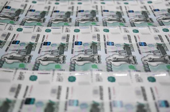 На выполнение поручений Путина направят более 300 млрд рублей до 2023 года