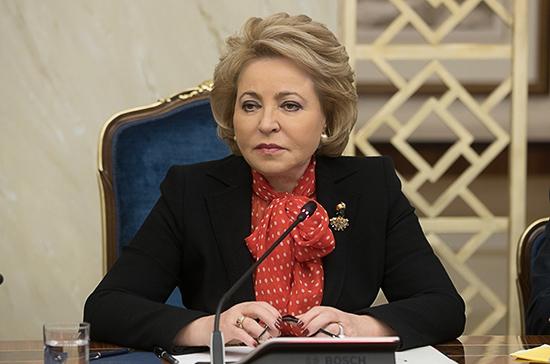 Матвиенко прокомментировала выступление Зеленского в ООН
