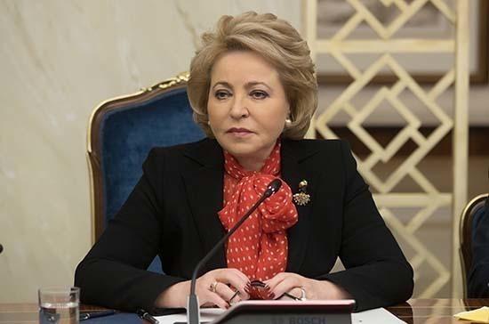 Матвиенко примет участие в заседании межпарламентской комиссии России и Узбекистана