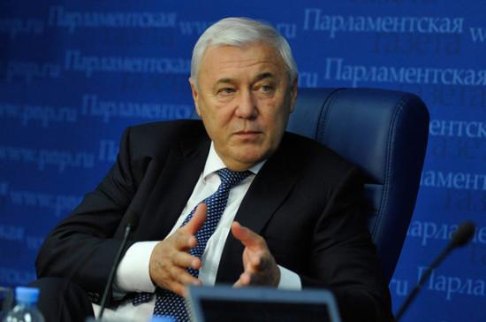 Аксаков объяснил смысл ограничения кредитов для граждан с высокой долговой нагрузкой