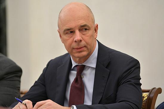 Силуанов оценил профицит бюджета по итогам 2019 года