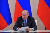 Путин подписал закон о ратификации Конвенции о правовом статусе Каспийского моря