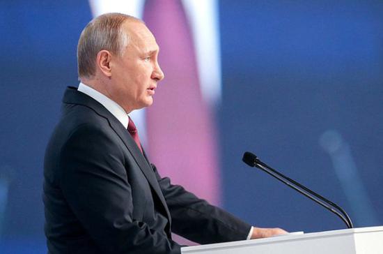 Путин: Россия делает всё для баланса спроса и предложения на мировом рынке энергетики