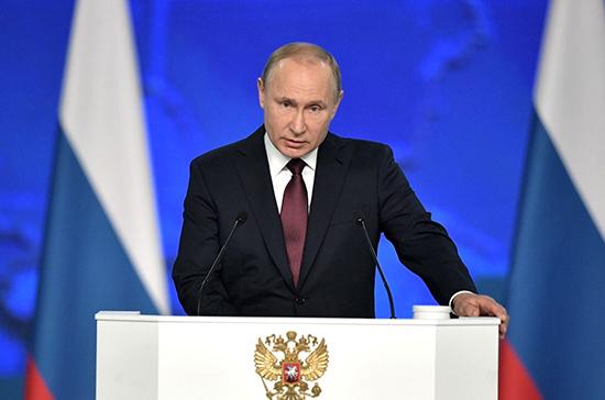 Путин озвучил планы по росту производства СПГ до 2035 года