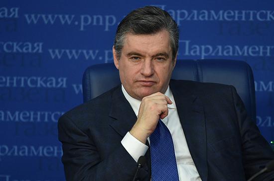 Слуцкий поддержал идею изучить роль Украины в крушении МН17