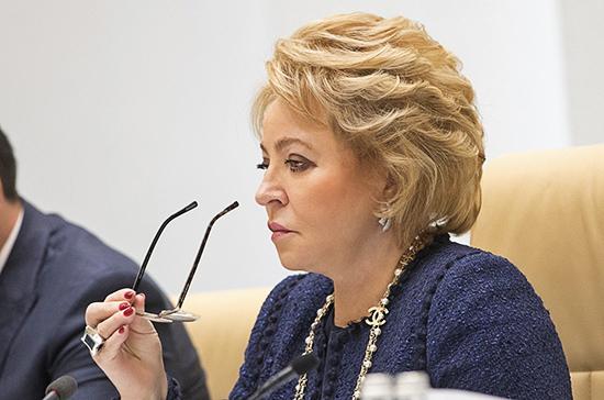 Совфед учтет опыт Узбекистана при разработке закона против домашнего насилия, заявила Матвиенко