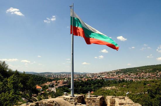 Визовый режим для россиян в Болгарию предложили упростить