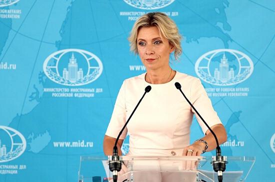 Захарова высмеяла создание группы «Балтик плюс» в ПАСЕ