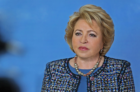 Матвиенко: обсуждение акций по выборам в Мосгордуму находится вне компетенции ПАСЕ
