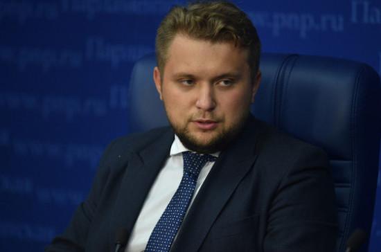 Депутат предложил ввести в России новую категорию льготников