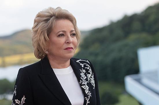 Матвиенко: Совфед поддержит все меры по повышению роли и престижа профессии учителя