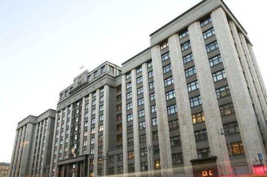 Завершилась региональная неделя депутатов Государственной Думы