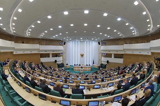 Порядок использования средств ФНБ должен обсуждаться с участием парламентариев, считает Матвиенко