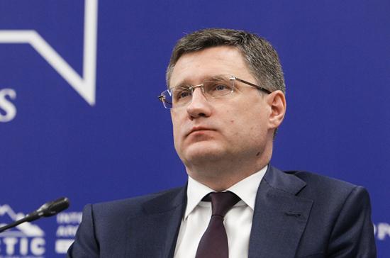 Новак: Россия не возражает против проведения переговоров по газу 28 сентября