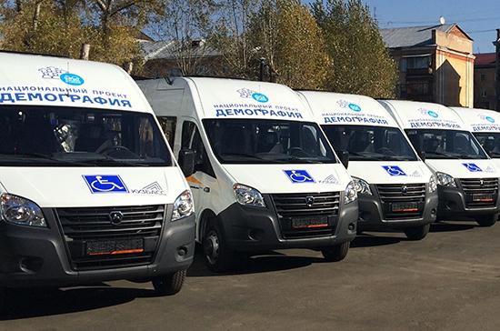 В Кемеровской области появились новые социальные такси