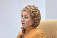 Матвиенко предложила легализовать самозанятых во всех регионах