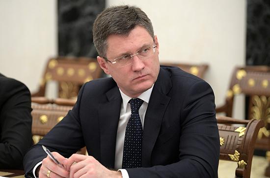 Россия продолжит осваивать месторождения Крыма, заявил Новак