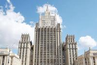 МИД России выразил протест США из-за допроса Юмашевой в Нью-Йорке
