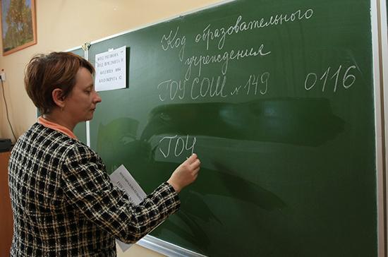 Госдума до конца сессии рассмотрит в первом чтении законопроект о сокращении отчётности учителей
