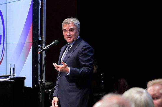 Володин призвал увеличить финансирование федеральных научных медицинских учреждений