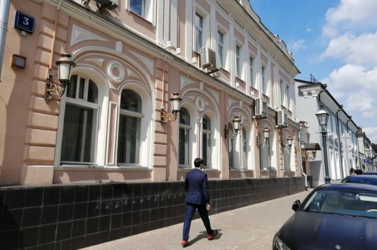 В Комитете Совфеда одобрили избавление памятников архитектуры от кондиционеров на их фасадах