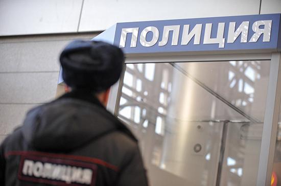 В Подмосковье угнали автомобиль с трёхлетним ребёнком