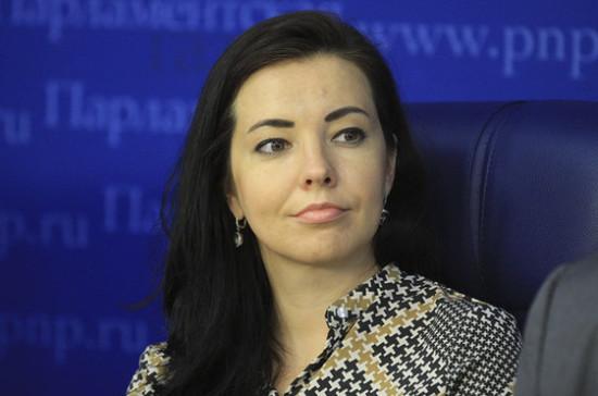 Воропаева: Совет Европы должен объединить молодых людей из разных стран
