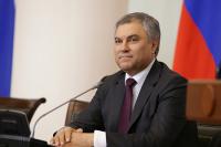 Володин рассказал о приоритете государственного мышления над партийными интересами в Госдуме