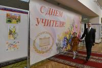В Госдуме отпраздновали День учителя
