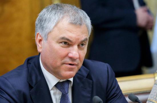 Володин поздравил Зайцева с избранием депутатом Госдумы